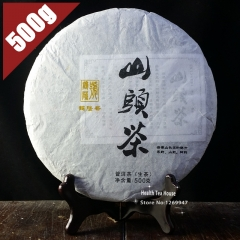 New Arrival 2015 yr He Long Hao Shan Tou Tea Raw Pu er, Supefine Quality Shen Puer Tea 500g PC66 Aged puerh best organic tea