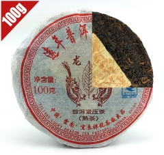 New! 2008 Year Yunnan Puer Cake Shu Pu er 100g Old Long Yu Ripe Puerh Tea Aroma Sweet Taste The Chinese Tea PC30 Aged puerh best organic tea