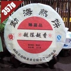 2015 yr Nan Qiao Hao More Older More Fragrant Collectible Shu Puer Tea 357g Ripe Puerh Cake PC97 Aged puerh best organic tea