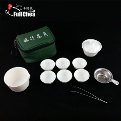 11pcs Set Chinese Travel Kung Fu Tea Set Ceramic Portable Teacup Porcelain Service Gaiwan Tea Cups Mug of Tea Ceremony Teapot