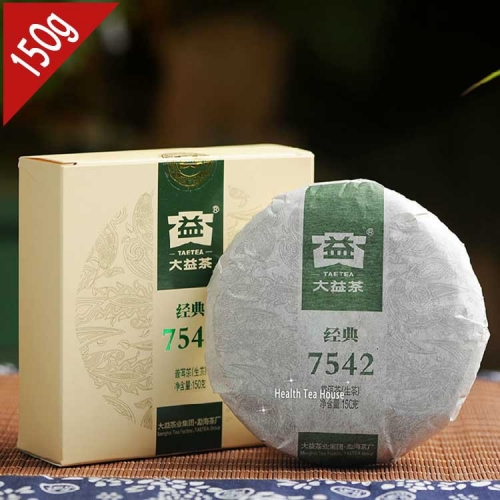 "Shen Puer classic ""7542"", Menghai  Dayi Factory (TAETEA) 2012/2013, 150g Gift Package"