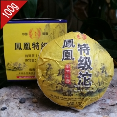 2014 yr Sheng Puer Phoenix Premium Fenghuang Tuocha Raw Pu'er Tea China Yunnan Cha Box Packing 100g PT05 Aged puerh best organic tea