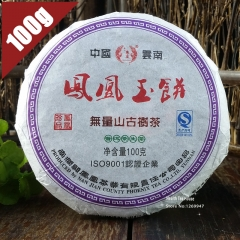 2012 Year Raw Pu erh Phoenix Jade Cake China Wuliang Mountain Ancient Old Trees Shen Puer 100g Sheng Cha Pu'er PC54 Aged puerh best organic tea