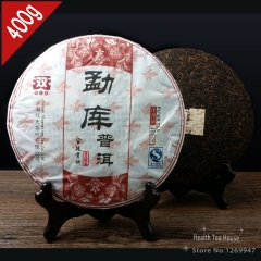 2014 Year Shu Puer Tea Shuang Tian Mengku Pu erh Cake Ripe Pu'er Imported-China Cha Sweet Yunnan Big leaves 400g PC40 Aged puerh best organic tea