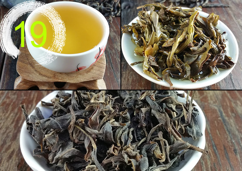 oolong chinese