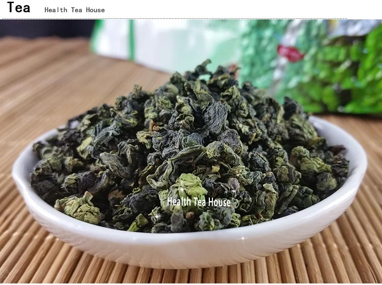 the guan yin tea