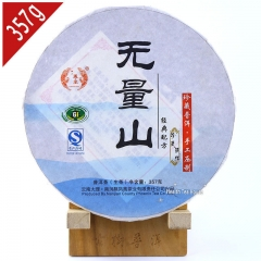 2012yr Wuliang Mountain Raw Pu-erh Iron Cake, Yi Ren Phoenix Sheng Puer Tea 357g