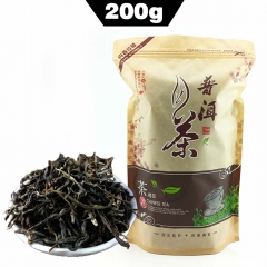 ON SALE!! 2014 Pu-erh Raw Tea Puerh Pu er Tea Slimming Beauty Organic Health Green Tea Puer Tea Sheng Cha For Lose Weight 200g Aged puerh