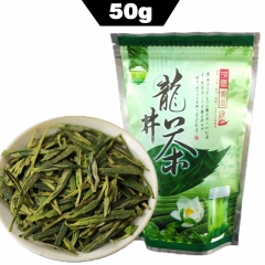 Hot Spring Chinese Longjing Dragon Well Tea, Organic Green Tea Long Jing 50g chinese beat green tea organic tea online