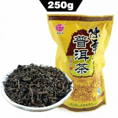 2006 yr Ripe Puer Tea Pu-er China Yunnan Tea Good For Slimming Loose Puerh 250g