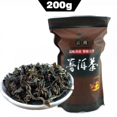 SALE!! 2008 Pu-erh Raw Puerh Pu er Tea Slimming Beauty Organic Health Green Tea Puer Sheng Cha for Weight Loss 200g Aged puerh best organic tea