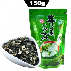 Fresh Jasmine Green Tea With Jasmine Flower For Health And Beauty Chinese Organic Food Product 150g chinese beat green tea organic tea online