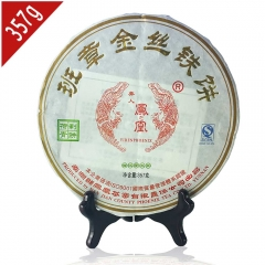 2015 yr Banzhang Gold Silk Iron Pu er Cake 357g, Nanjian Phoenix Pu erh Tea Puer Shen Good Aroma Green Puerh for Weight Loss PC50 Aged puerh