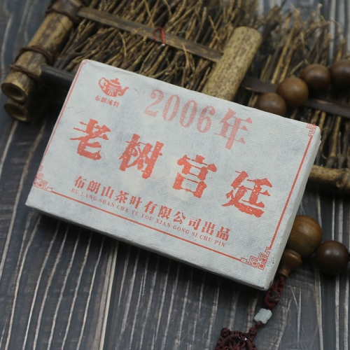 Bulang Mountain 2006 pu er tee Old Tree Palace Ripe Puer Aged Pu Erh Tea Brick 250g