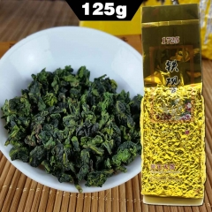 Premium China Tie Guan Yin Tea Organic Anxi Tieguanyin Chinese Oolong Tea 125g