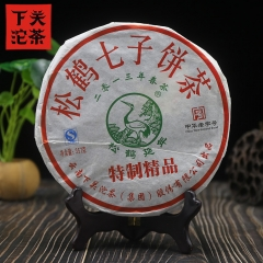 Xiaguan 2013 Raw Puh Erh Song He Qizi Chinese Tea Cake 357g