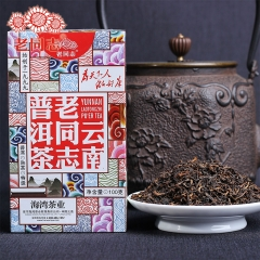 Anning Haiwan Tea Industry 2018 Old Pu Erh Tea Special Grade loose Ripe Puer Tea 100g