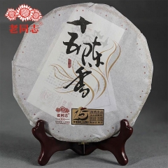Haiwan 2014 Ripe Puer 15th Anniversary Old Comrades Fifteen Chen Xiang Pu'er Tea Cake 357g