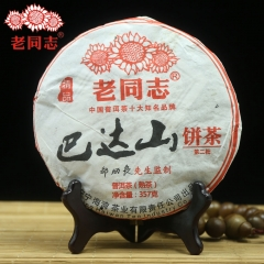 Haiwan 2010 Shu Puer Badashan The Second Batch Ripe Puer Yunnan Pu Erh Tea 357g