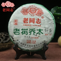 "Haiwan Tea 2010 Pur Tea""Lao Shu Qiao Mu"" Raw Puer Batch 101 The Pu Er 357g"