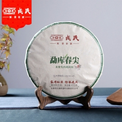 Mengku Rongshi Sheng Tea 2018 Spring Tips Raw Pu-erh Tea 400g
