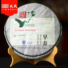 Mengku Rongshi 2013 Old Pu Erh Tea Mu Ye Chun Early Spring Raw Pu-erh Tea Cake 400g