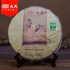 Mengku 2016 Pu Erh Tea High Quality Ben Wei Da Cheng Raw Pu-erh Tea Cake 500g
