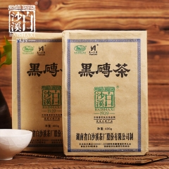 Anhua Baishaxi 2010 yr Hei Zhuan Cha Dark Tea Brick Tea China Tea 400g