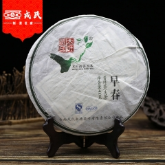 Mengku Rongshi 2012 Old Pu Erh Tea Mu Ye Chun Early Spring Raw Pu-erh Tea Cake 400g