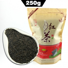 AAA Keemun Black Tea Top Quality Chinese Health Food To Lose Weight Qimen Black Tea 250 g Honey Sweet Taste Kraft Package premium quality tea