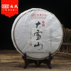 "Mengku Rongshi 2013 Sheng Tea ""Big Snow Mountain"" Raw Puer Cake 500g"