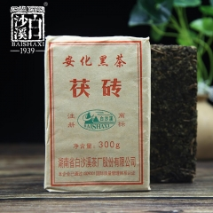 Anhua Baishaxi 2019/2018 yr Dark Tea with Golden Flower Dark Tea Fu Brick 300g