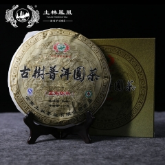 "TuLin Phoenix 2011 Pu Erh Cha Ancient Tree Puer Round Tea Cake ""Five-Year Old Material"" Ripe Cake 357g"