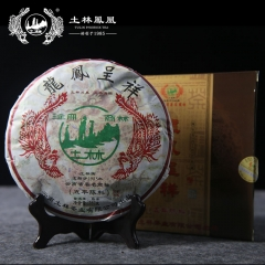 "TuLin Phoenix 2012 ""Long Feng Cheng Xiang"" Five-Year Old Material Ripe Pu Erh Tea 357g"