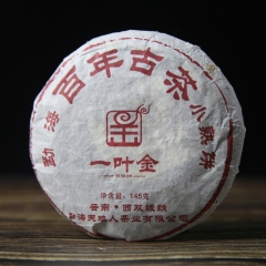"Menghai Centennial Ancient Tea 2011 Ripe Tea ""Yi Ye Jin"" Mini Pu Erh Cake in Chinese 145g"