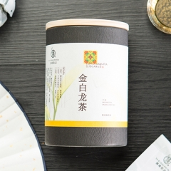 Gaba Tea Taiwan High Mountain Tea Gabaron Tea 120g/pcs