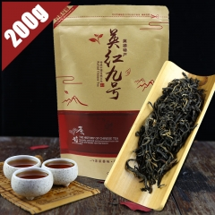 Yinghong No.9 Famous Yingde Black Tea Chinese Food To Lose Weight Sweet Aftertaste Imported Directly From China Bag Packing premium quality tea 200g