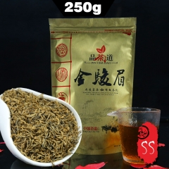 Hand-picked Jin Jun Mei Black Tea Golden Eyebrow Wuyi Black Teas 250g