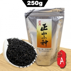 Black Tea Lapsang Souchong Teas, Longan And Smoked Aroma Chinese Tea Red Tes Zheng Shan Xiao Zhong 250g