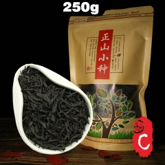 Chinese Lapsang Souchong Smoked Flavor Black Tea 250g
