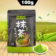 Chinese Green Tea Matcha Tea Green Food Pure Matcha Powder 100g