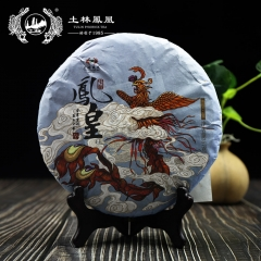 "TuLin Phoenix 2018 Shen Puer Tea ""China Fenghuang"" Raw Pu Erh Tea 357g"
