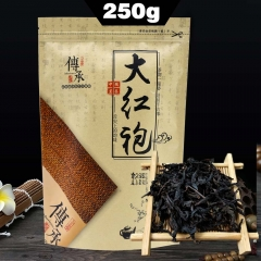 250g Tea Da Hong Pao Big Red Robe Zip Seal Bag Package, Wuyi Oolong DaHongPao Shui Xian Da Hong Pao Tea