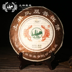 TuLin Phoenix 2013 Chinese Puer Tea Batch 701 Shu Puer 400g