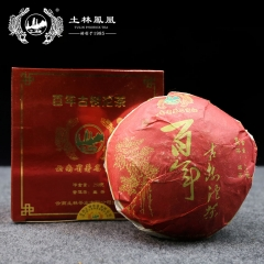 "TuLin Phoenix 2012 Shen Puer ""Century-old Ancient Tree"" Tuocha 250g"