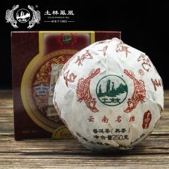 "TuLin Phoenix 2012 Shu Puer ""Ancient Tree Puer"" King of Tuocha 250g"