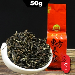 2019 Taiwan Oolong Tea, Oriental Beauty Oolong, Dongfang Meiren, White Wulong, Bai Hao Tea Eastern Oolong 50g