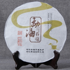 2016 Ripe Yunnan Puer Tea Menghai Spring Tea Iron Shu Puerh Cake, Made of Early Spring Tender Buds, 188g
