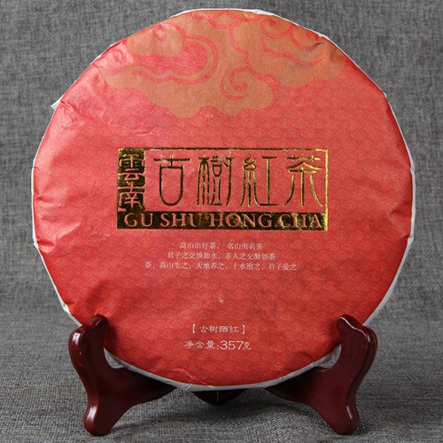 2019 Yunnan Old Tree Black Tea Dianhong Feng Qing Red Tea Cake 357g