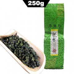 2019 Chinese Anxi Tie Guan Yin Green Tea Oolong TieGuanYin Benshan Natural Organic Health Fit Tea To Lose Weight Gift Tea best oolong tea 250g